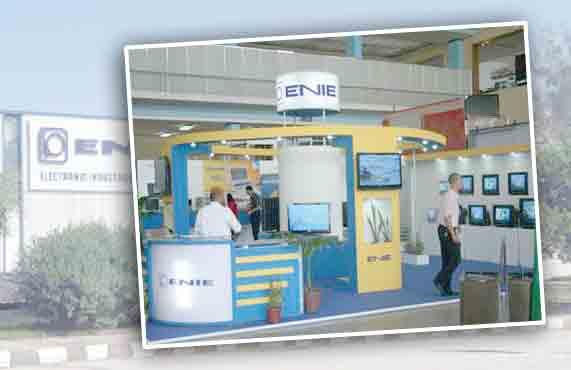Algérie / Entreprise nationale des industries électroniques (ENIE) : Cap sur la téléphonie mobile