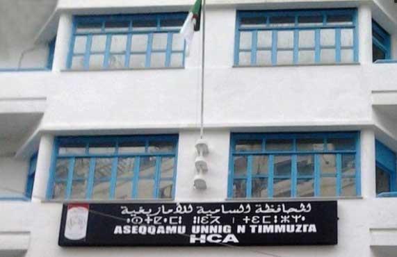 Algérie / Langue amazighe : La traduction toujours