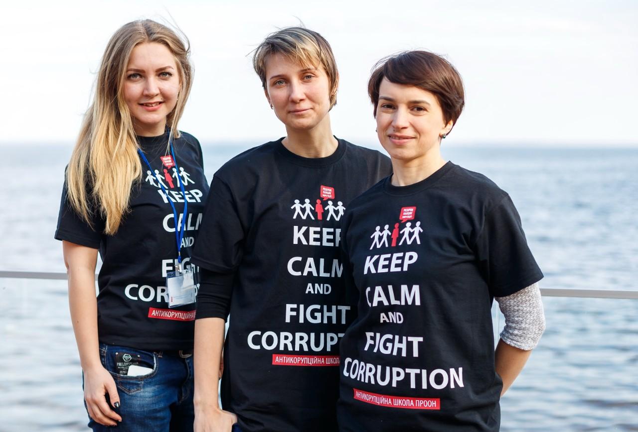 Lutte contre la corruption – Défis, réussites et opportunités