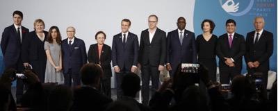 Déclaration de chefs d'Etat sur l'espace mondial de l'information et de la communication