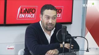 Maroc / En baisse de popularité, les partis politiques peinent à gagner en efficacité