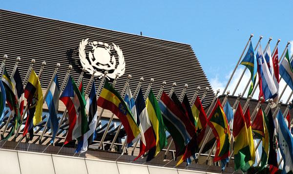 OMI (Organisation Maritime Internationale)