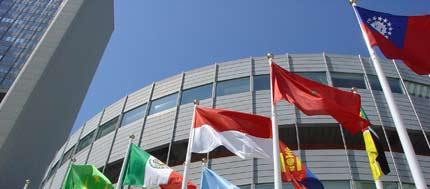 ONUDC  (Office des Nations unies contre la drogue et le crime)