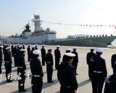 Les intérêts chinois en mer de Chine méridionale