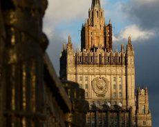 Élargir l'éventail des moyens militaires de pression: Moscou sur le retrait des USA du FNI