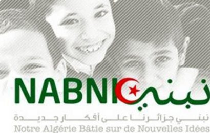 Algérie / Think tank : Nabni, un «livre blanc» et une expertise de la planche à billets en route