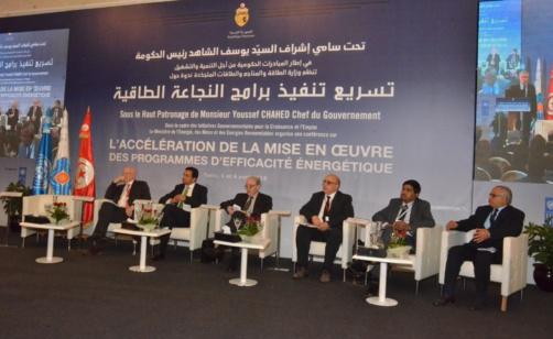La Tunisie multiplie les mesures d'efficacité énergétique