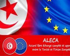 Le rapport final du dialogue entre la Tunisie, l'U.E et la société civile publié en mai 2019