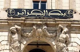 Algérie / Planche à billets : la Banque d'Algérie règle ses comptes avec Ouyahia et Bouteflika