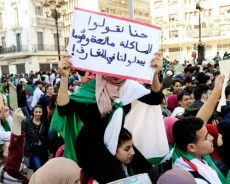 Algérie / La darija est un legs de nos aïeux, sachons la préserver et la protéger
