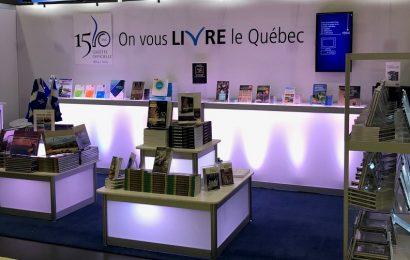 Québec : L'Algérie invitée d'honneur du 60e Salon international du livre