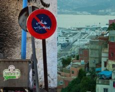 Le Maroc : une société structurellement inégalitaire