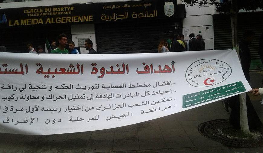 Algérie / Pour une conférence nationale populaire de transition (contribution)
