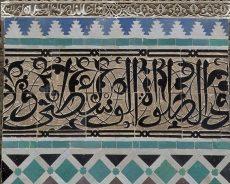Au Maroc, l'amazighe à l'épreuve de la dernière résistance des «conservateurs»