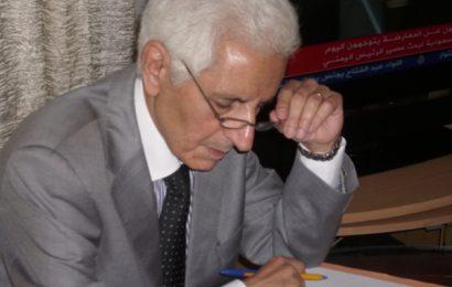 Maroc / Manifeste politique : De la Refondation de l'Etat ou Les mécanismes de la mutation de l'Etat de Droit à l'Etat des droits