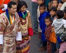 Bhoutan / Politique étrangère
