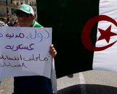 Algérie / Selon l'étude d'un institut américain : «Gaïd-Salah doit quitter la vie politique»