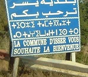 Le faux débat sur les langues en Algérie