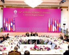 Mer Orientale / Le Vietnam souligne la primauté du droit et la volonté pacifique