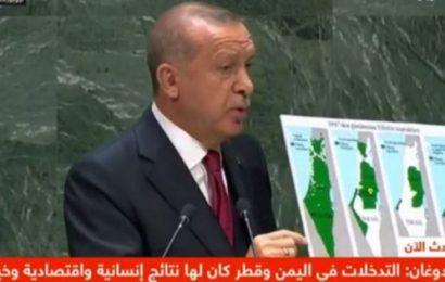 Erdogan à l'ONU : Où était Israël avant 1947 ?! Il a ravagé toute la Palestine, en la rayant de la carte