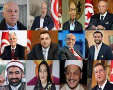 Tunisie / Plusieurs partis politiques prennent position