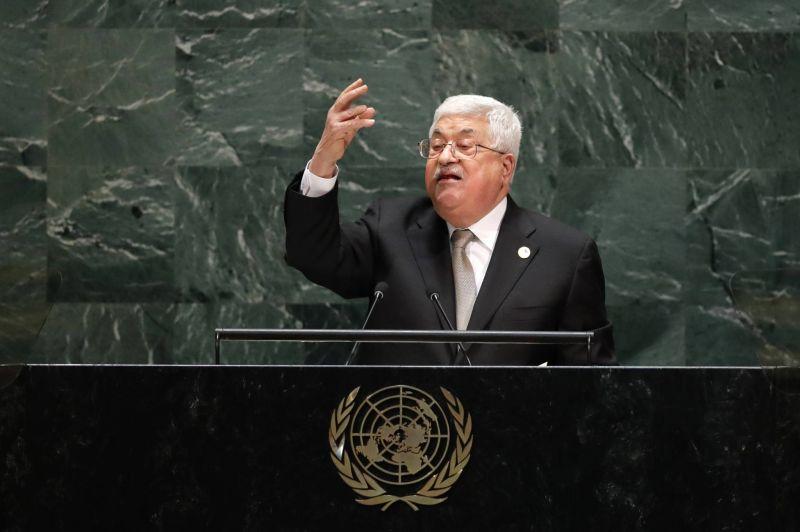 Palestine / Discours du Président ABBAS au débat général, 74ème session de l'AG de l'ONU