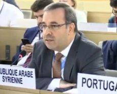 Syrie / L'ambassadeur Ala: Le CDH doit renoncer à la soumission aux pressions des pays occidentaux visant à imposer des mesures coercitives et unilatérales