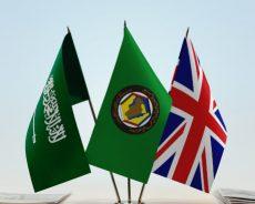 Les Britanniques dans le Golfe à la lumière du Brexit