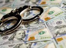 Algérie / Corruption : 26 milliards de dollars. Qui s'en souvient ?