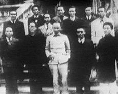 Les guerres de libération nationale vietnamienne