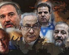 La fin d'Israël