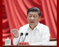 Chine / Xi Jinping appelle les responsables à oeuvrer avec ardeur pour le renouveau national