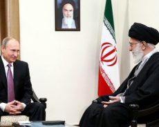 Le concept russe de sécurité collective dans le golfe Persique