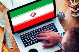 Iran (2/2) / IRAN 10.0