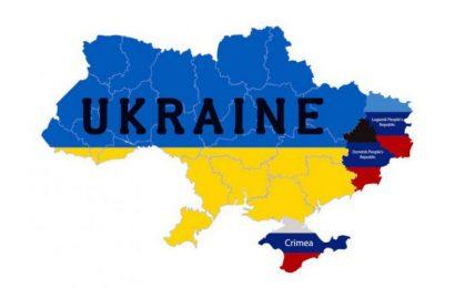 Ukraine / Kiev envisagerait l'option de renoncer à une partie du Donbass