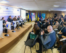 Donetsk organise son premier forum international d'investissement