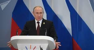 Vladimir Poutine s'adresse à la presse au sommet des BRICS au Brésil