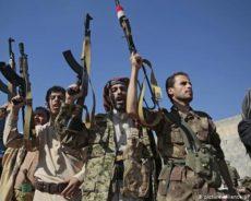 Comment le Yemen a vaincu Trump et MBS !