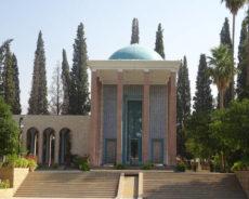 Iran / Promouvoir le dialogue entre les cultures