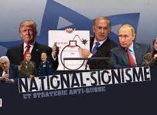 Quel avenir pour le sionisme sous Donald Trump ? (3 vidéos)