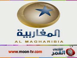 Algérie / Al Magharibia : combat politique et stratégie de victimisation