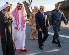 «Bernis»… Une base militaire égyptienne équipée par les Émirats arabes unis pour faire face à la Turquie