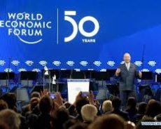 Réunion Annuelle du Forum Économique Mondial