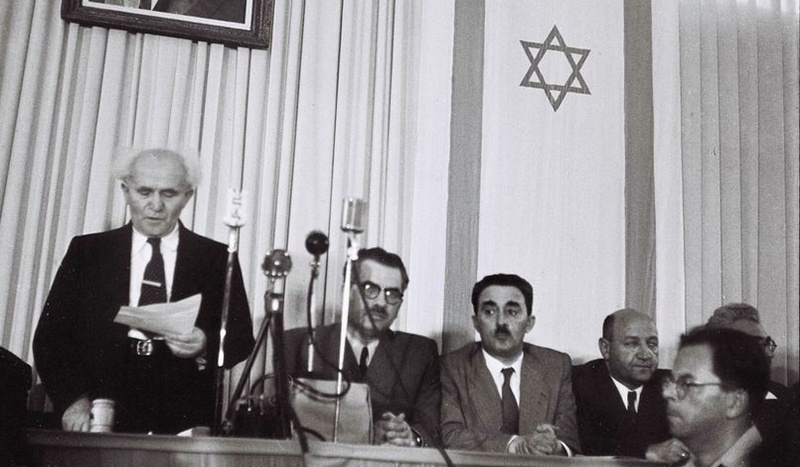 Le Sionisme et Israël