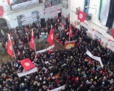 Qu'a donné aux Tunisiens la révolution du Jasmin?