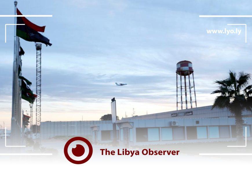 Nouvelles de Libye