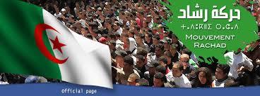 Algérie / Alliance Rachad et MAK :  menace sur l'intégrité nationale