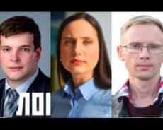 Portraits de 3 jeunes communistes russes