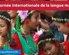 L'Algérie de 2020 et la Journée mondiale des langues maternelles