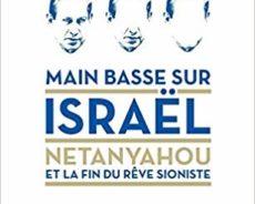 Israël / NETANYAHOU : LA FIN DU RÊVE SIONISTE – de JEAN-PIERRE FILIU
